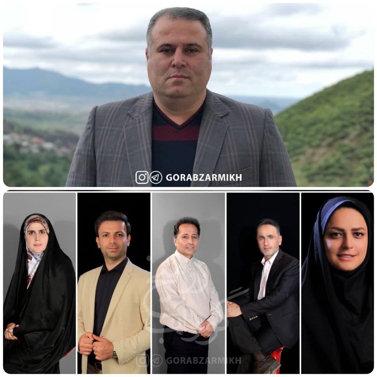 شهردار گوراب زرمیخ انتخاب شد
