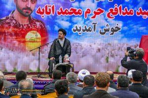 مراسم سومین سالگرد شهید مدافع حرم «محمد اتابه» برگزار شد